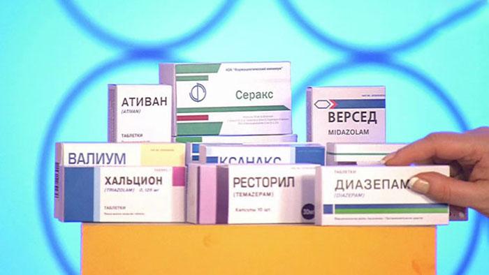Бензодиазипины