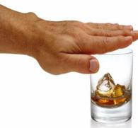Стоп алкоголь!