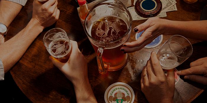 Вечеринка с пивом