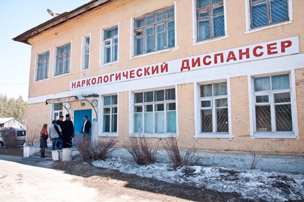 Государственный реабилитационный центр