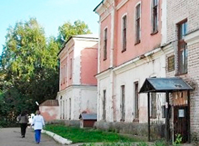 Кировский областной наркологический диспансер