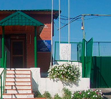 Лемпинский наркологический реабилитационный центр