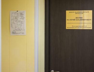 Медицинский центр Доктора Шорина (Владивосток)