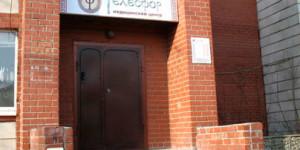 Медицинский центр «Телесфор»