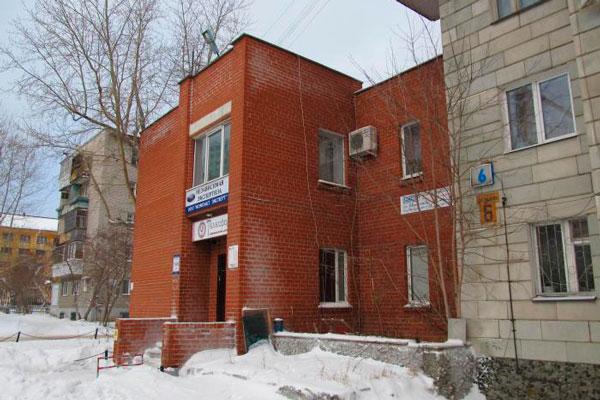 Здание медицинского центра «Телесфор»