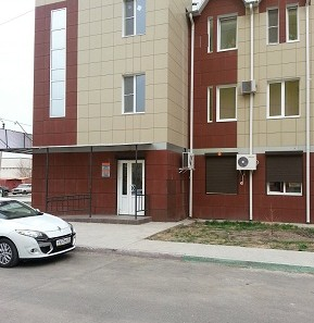 Здание наркологической клиники «Астрадетокс»