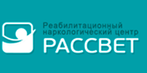 Наркологический центр «Рассвет» Барнаул