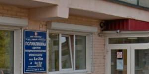 Наркологический кабинет «Бахтинова Максима Михайловича»