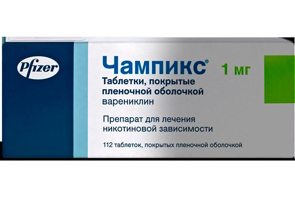 Препарат Чампикс