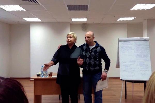 Лекция Валентины Новиковой о проблеме созависимости