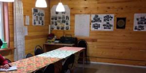 Реабилитационный центр «Чистый день» Москва