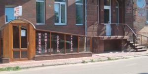 Реабилитационный наркологический центр «Авиценна»