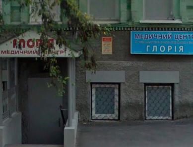 Реабилитационный наркологический центр «Глория»