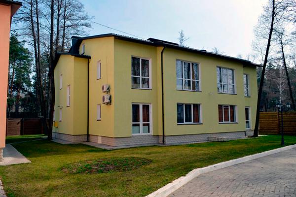 Здание реабилитационного центра «Выбор»