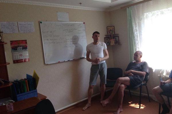 Лекция для постояльцев в реабилитационном наркологическом центре «Выход»