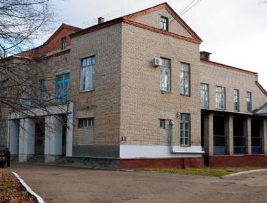Республиканский наркологический диспансер Саранск