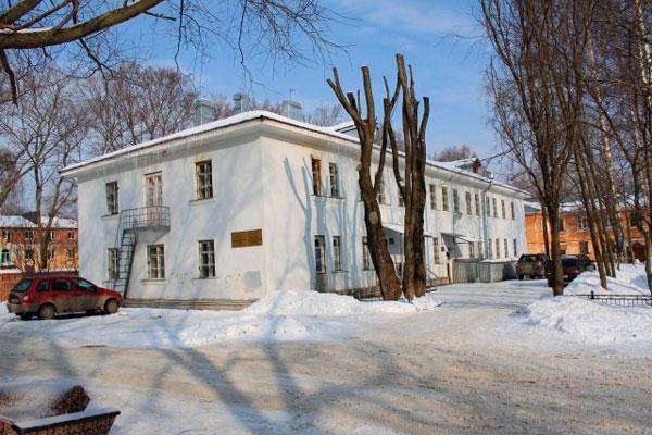 Здание вологодского областного наркологического диспансера No1