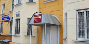 Воронежский областной клинический наркологический диспансер