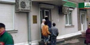 Анонимный психотерапевтический кабинет Доктора Омельченко