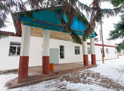Центр реабилитации «Опора Алтай»