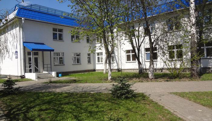 Территория Городского клинического наркологического диспансера Минск
