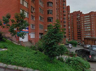 Кабинет доктора Храмцова во Владивостоке