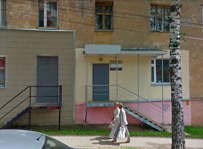 Кабинет нарколога Макарова Юрия Демьяновича в Кирове