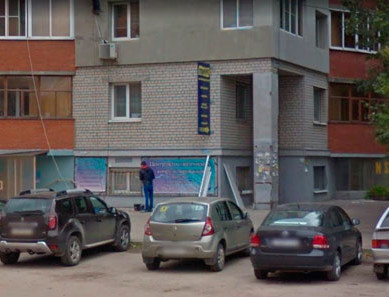 Кабинет врача-психиатра Новикова С.А. в Рязани