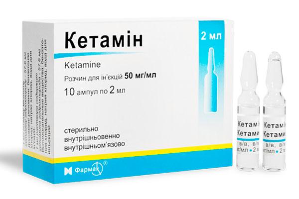 Кетамин Сайт Череповец курительные смеси на петровско разумовской