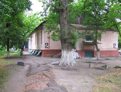 Харьковская областная клиническая наркологическая больница