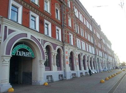 Клиника «Гарант» Нижний Новгород