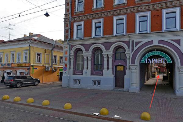 Вход в клинику «Гарант» в Нижнем Новгороде