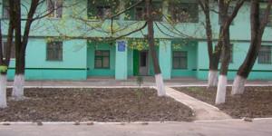 Мариупольский городской наркологический диспансер