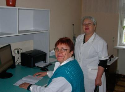 Химико-токсилогическая лаборатория в Мариупольском городском наркологическом диспансере