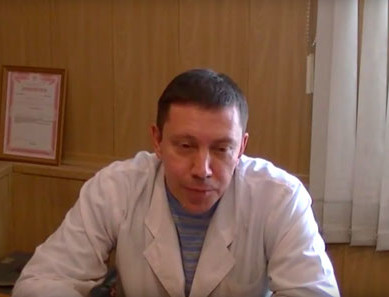 Медицинский центр «Биоросс» Екатеринбург