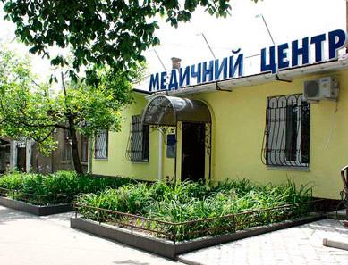 Медицинский центр доктора Белашова Николаев