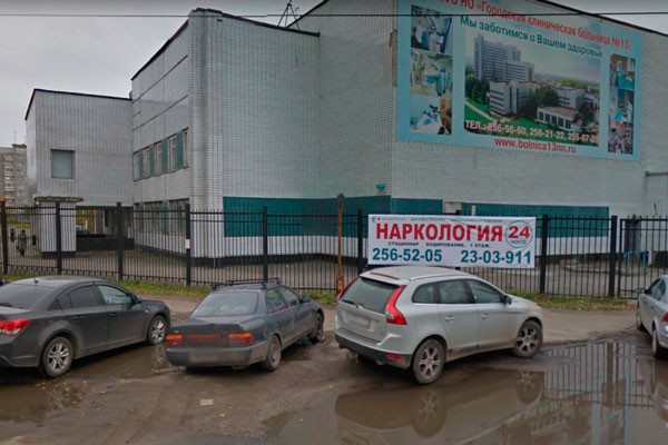 Здание медицинского центра доктора Петрова Нижний Новгород