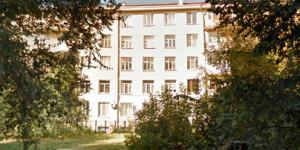 Медицинский центр «Ментал Консалтинг» Новосибирск