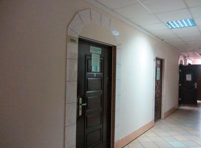 Медицинский центр «Неро-Мед» Кемерово
