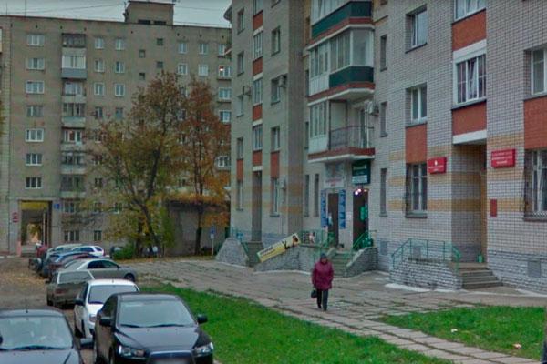 Здание медицинского центра «Ра-курс» Киров