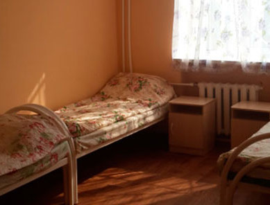 Медицинский центр «Здоровье Сибири» в Новосибирске