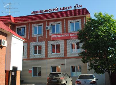 Медицинский реабилитационный центр «Эра» в Казани