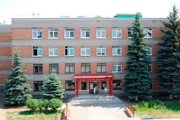 Здание Минского областного клинического центра «Психиатрия – наркология»