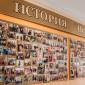 Стенгазета в Минском областном клиническом центре «Психиатрия – наркология»