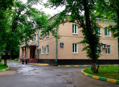 Московский наркологический диспансер №7