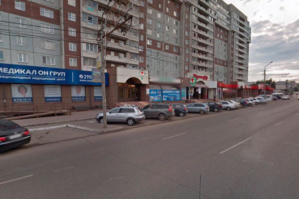 Здание где находится наркологическая клиника «Академия здоровья» Красноярск