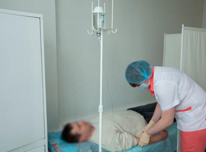 Лечение в наркологической клинике «Детокс» Чита