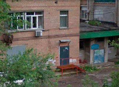 Наркологическая клиника «Ингард» во Владивостоке