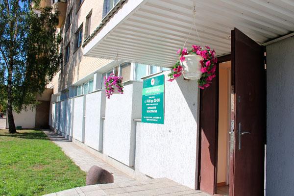 Здание наркологической клиники «Исцеление» Минск