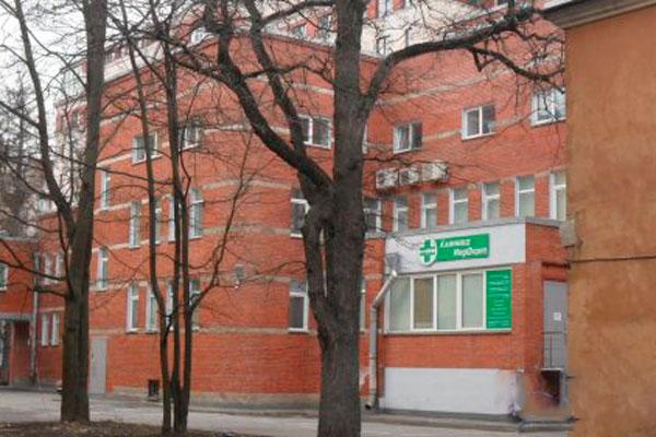 Здание наркологической клиники «МедФорт»